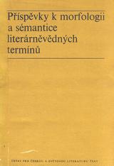 FOTO: Příspěvky k morfologii a sémantice literárněvědných termínů